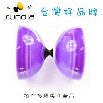 SUNDIA 三鈴 炫風單培鈴系列 SH.1B.CP炫單透紫 / 個