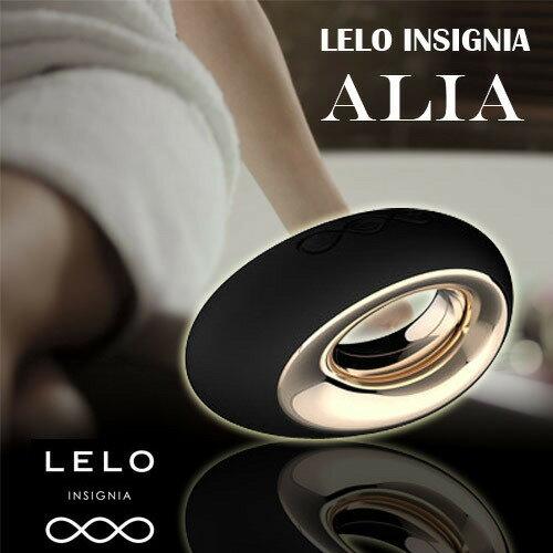 【星鑽情趣精品】瑞典LELO-Alia阿莉雅 迷你私密按摩器-黑色(EA00057)