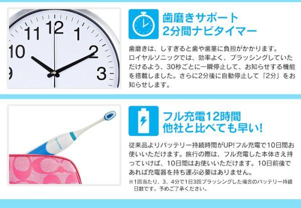 日本樂天熱銷款 ROYALSONIC2  / 電動牙刷組 / 76299-1。1色。(5800*1.61)日本必買 日本樂天代購。滿額免運 5