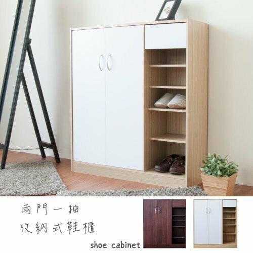 生活大發現-H-時尚二門一抽開放式鞋櫃(白配白橡) 鞋櫃/鞋架/收納/台灣製造