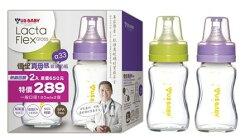 優生 真母感玻璃奶瓶(一般120ML) 2入 GUS174387 好娃娃