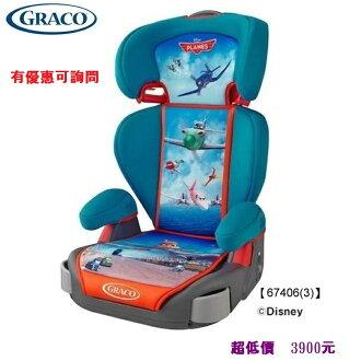 *美馨兒* GRACO Junior Maxi Plus 幼兒成長型輔助汽車安全座椅/飛機總動員3900元(來電或來店另有贈)