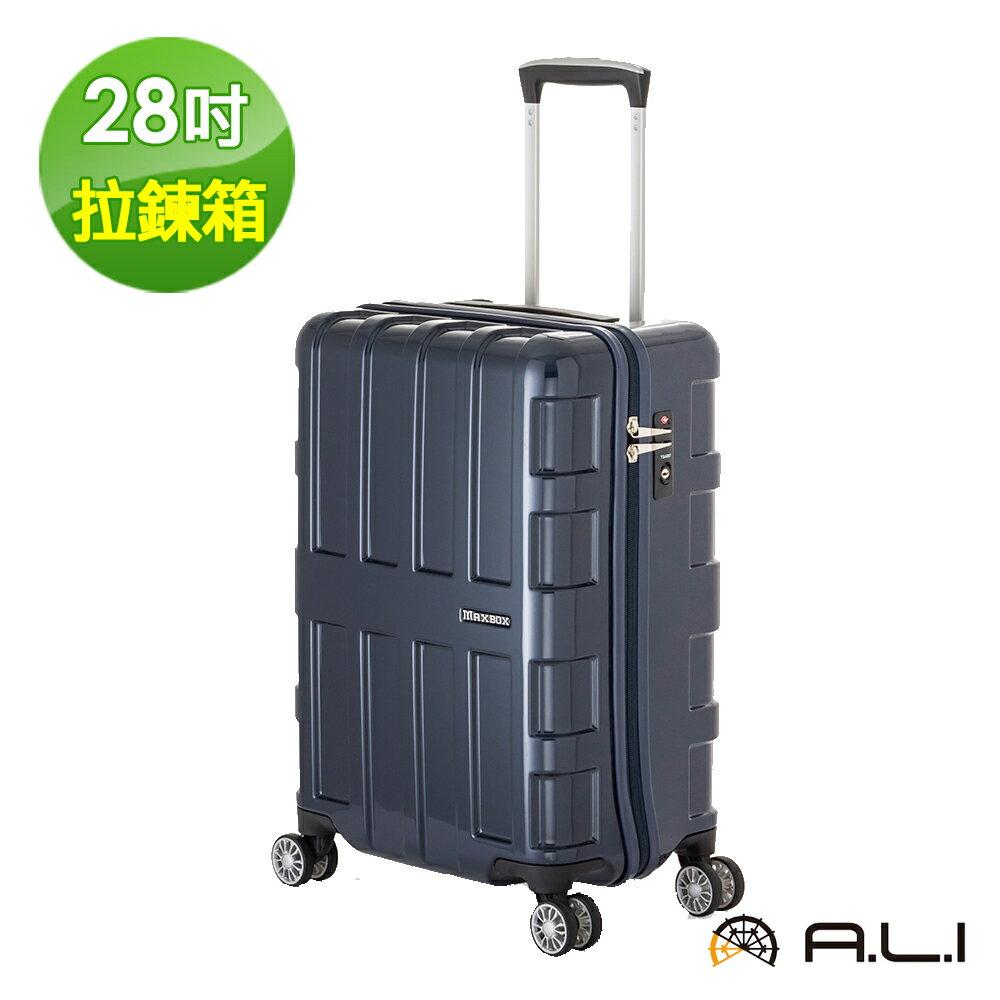 【MAXBOX】28吋 台日同步 96公升時尚 行李箱 / luggage(1701-19藍)【威奇包仔通】 0