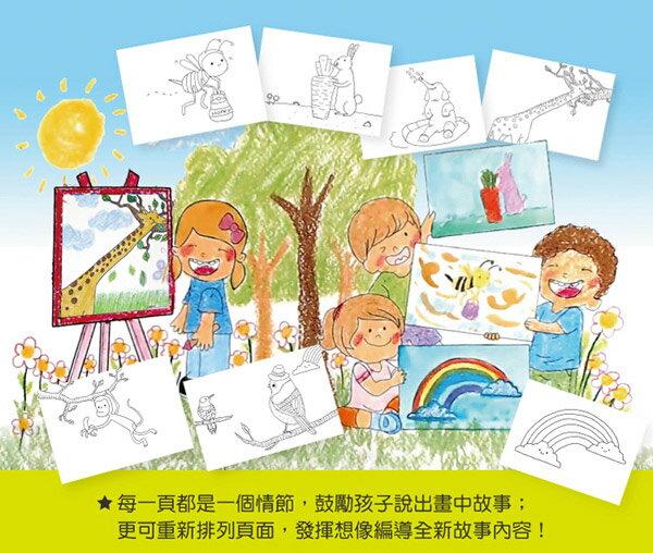 『121婦嬰用品館』酷蠟石 說故事繪圖本 - 小豬的神奇上學日 4