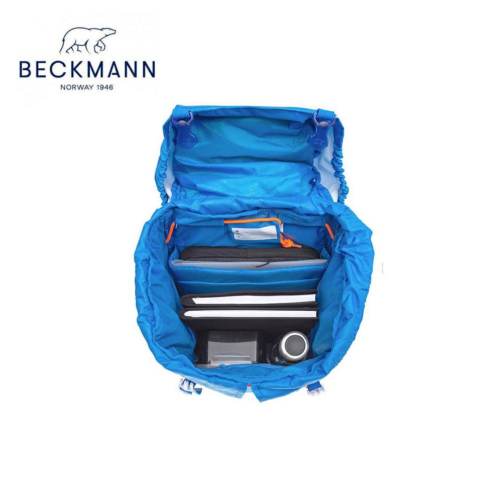 【Beckmann】挪威皇室兒童護脊書包 28L - 經典海藍 2.0