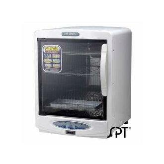 尚朋堂 紫外線三層烘碗機 12人份 SD-3588