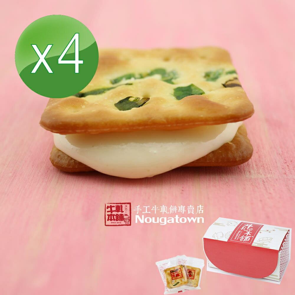 【牛軋本舖】手工牛軋餅10片裝 - 4盒入