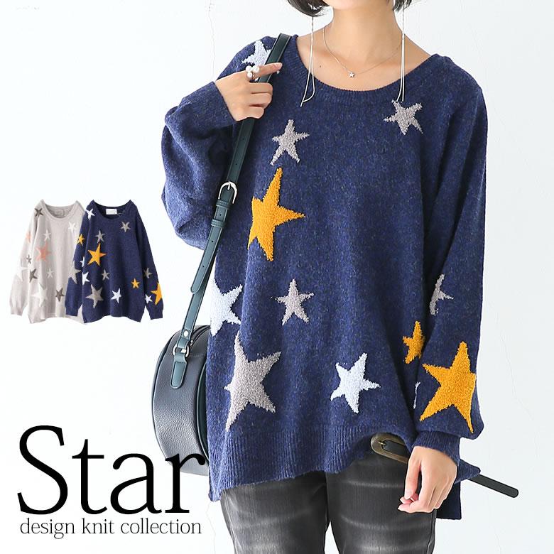 日本osharewalker  /  可愛星星印花針織毛衣  /  tcn1042  /  日本必買 日本樂天直送(4290) 0