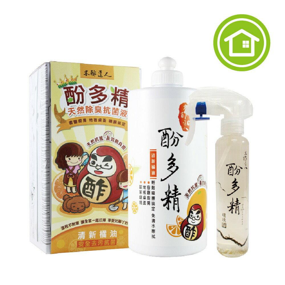 木酢達人-酚多精木酢液天然除臭抗菌液(1000ml)+送小瓶(150ml)˙天然環境清潔