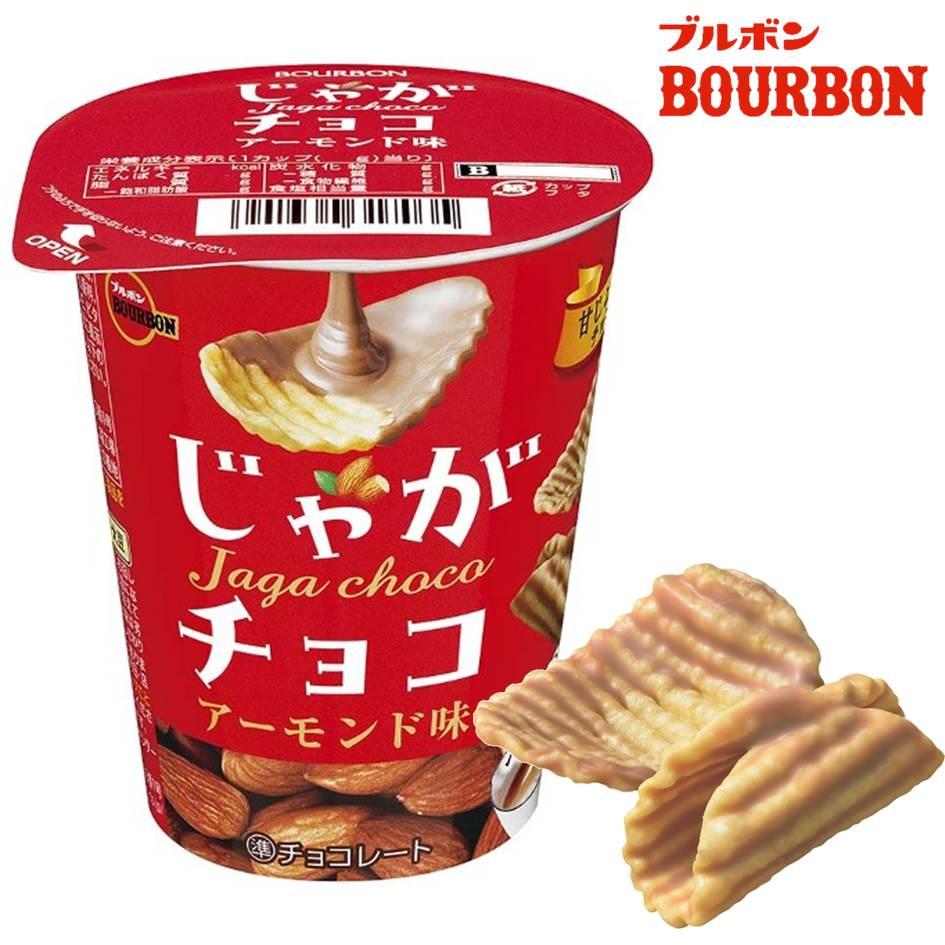 【Bourbon北日本】 巧克力洋芋片-杏仁風味 36g じゃがチョコ アーモンド味 日本進口零食=建議選用冷藏宅配=