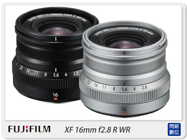 【銀行刷卡金+樂天點數回饋】現貨! FUJIFILM 富士 XF 16mm F2.8 WR 定焦鏡(16 2.8,恆昶公司貨)