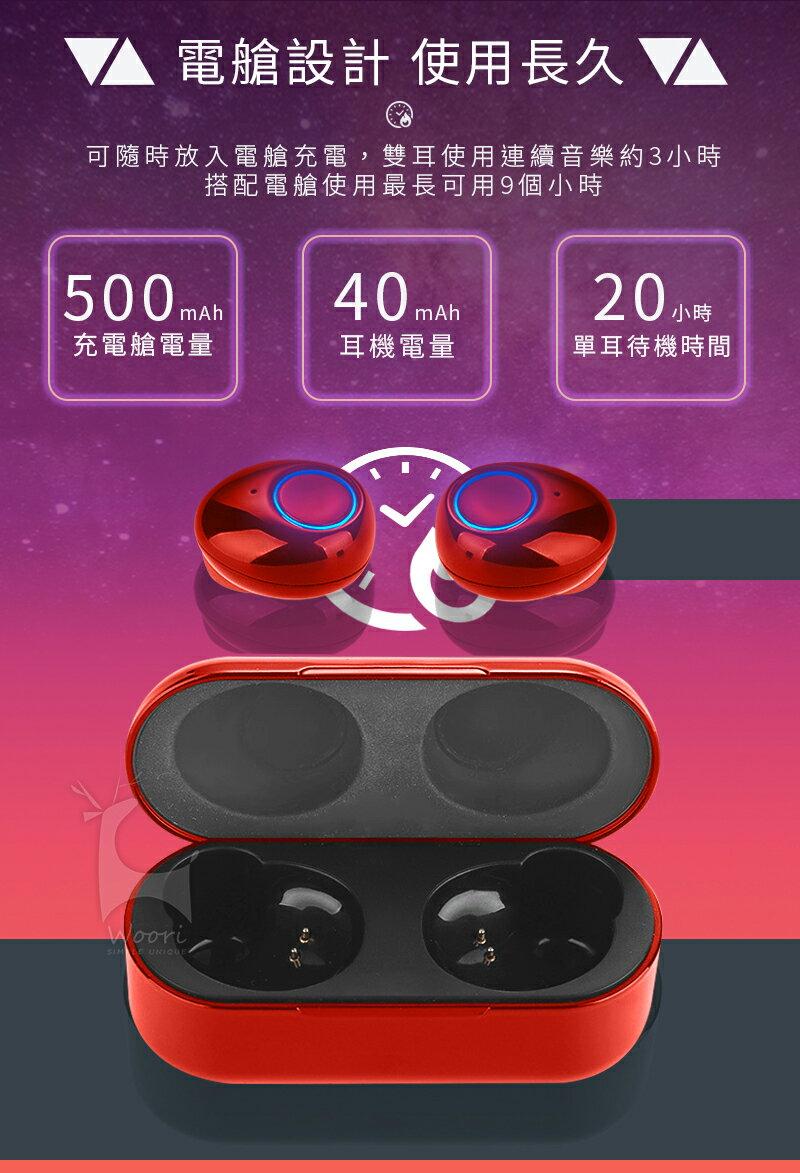 【公司貨】真無線藍牙5.0 雙耳無線藍牙耳機 防汗防水 運動藍芽耳機 無線耳機 聽音樂LINE通話 語音控制 磁吸充電盒 2