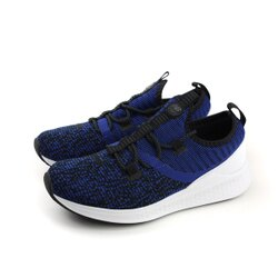 New Balance FRESHFOAM 跑鞋 運動鞋 童鞋 藍色 大童 KJLAZBMG-W no385