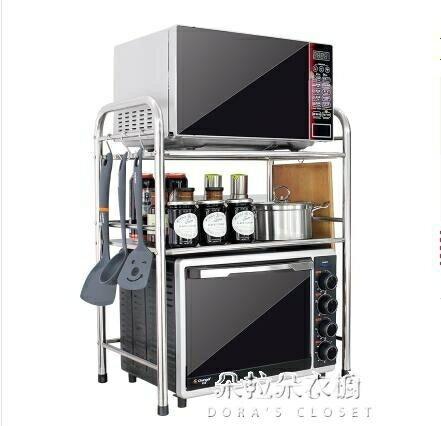 居家用品 置物架 廚房置物架微波爐架子雙層不銹鋼烤箱架2層收納架調料架廚房用品 免運