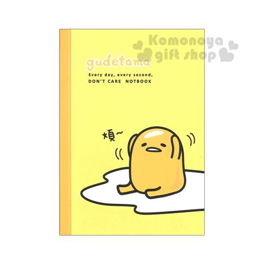 〔小禮堂〕蛋黃哥 筆記本《黃.側坐.抱頭.25k》橫條紋內頁