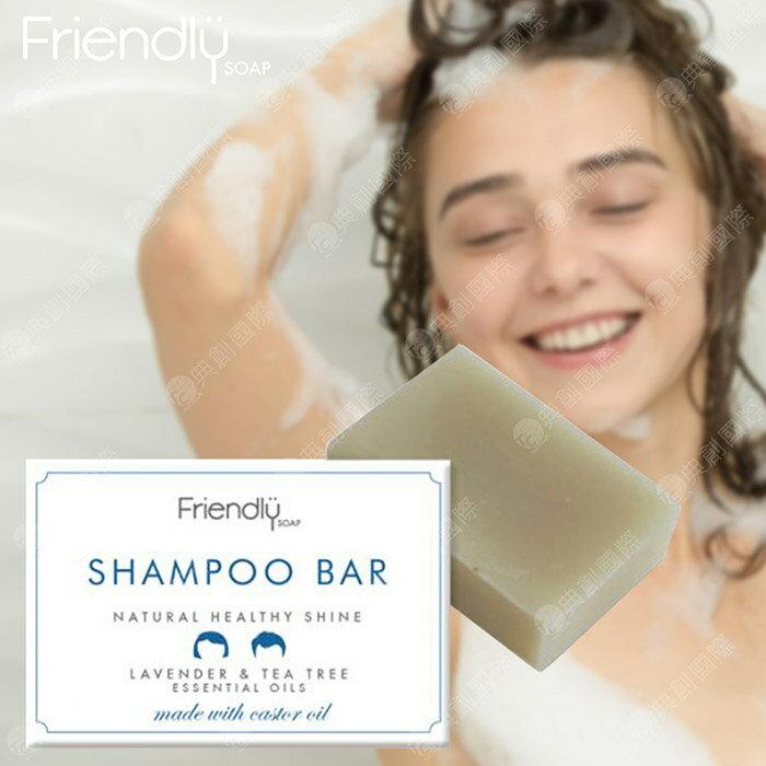 英國 FRIENDLY SOAP 富樂皂 薰衣草&茶樹控油洗髮塊 (95g)