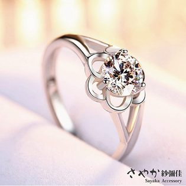 【Sayaka紗彌佳】925純銀浪漫主義花型鑲鑽開口戒