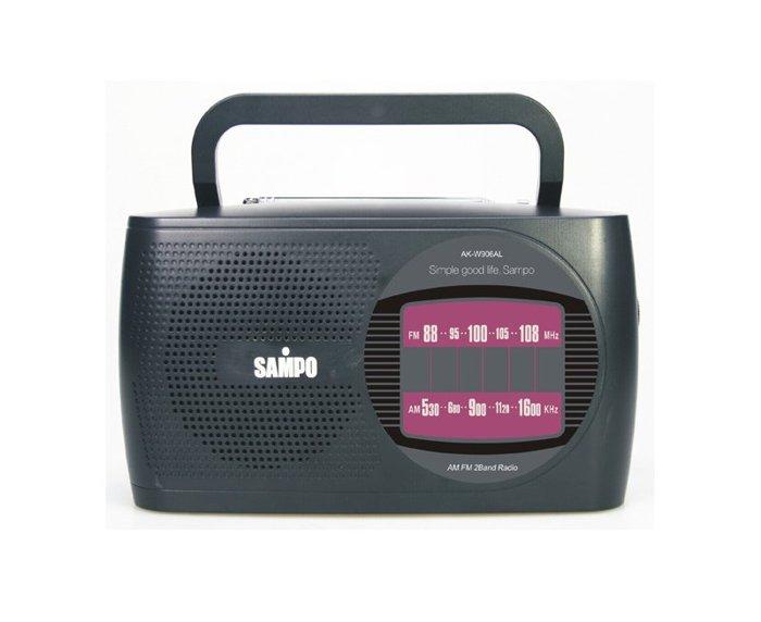 SAMPO 聲寶 收音機 AK-W906AL