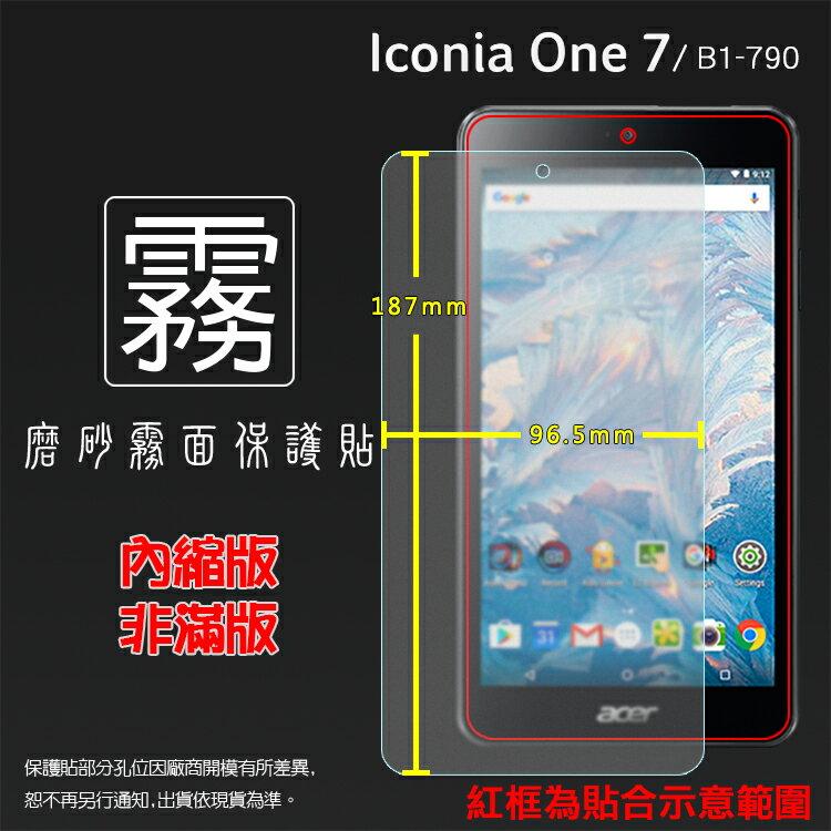 霧面螢幕保護貼 Acer 宏碁 Iconia One7 B1-790 7吋 平板保護貼 軟性 霧貼 霧面貼 磨砂 防指紋 保護膜
