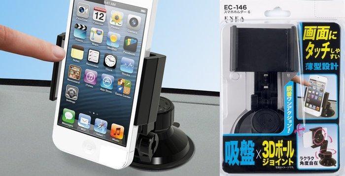 權世界@汽車用品 日本 SEIKO 吸盤式 360度可旋轉 智慧型手機架 車架 行動電話架 EC-146