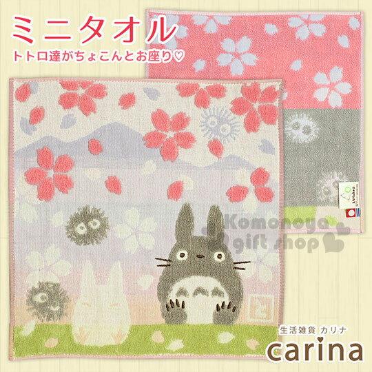 〔小禮堂〕宮崎駿 Totoro 龍貓 日製綿紗方巾《粉紫.櫻花.坐姿.25x25cm》100%純棉