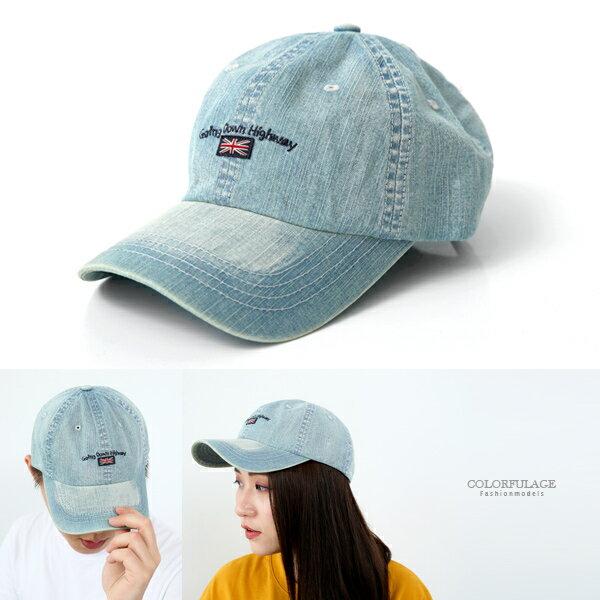 老帽英國國旗刺鏽牛仔棒球帽【NHA6】柒彩年代