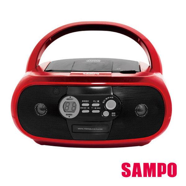 SAMPO 聲寶 (AM/FM/CD)手提音響 AK-W1202L ◆可播放 CD/收音機功能