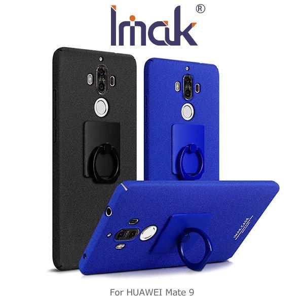 ImakHUAWEIMate9創意支架牛仔殼磨砂殼指環可立支架硬殼背蓋手機殼艾美克