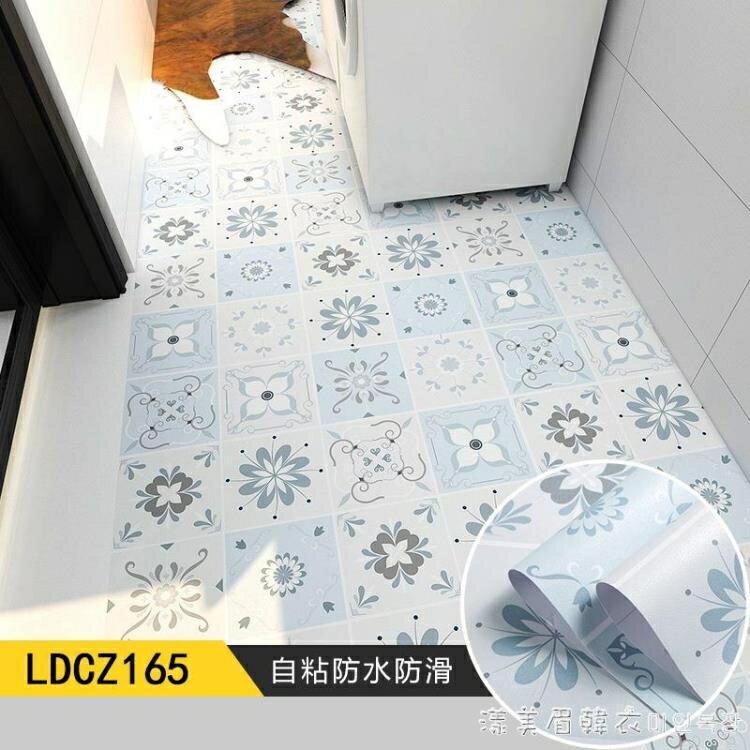 加厚耐磨衛生間浴室防水地貼地板貼紙自粘裝飾廚房地面防油防滑貼NMS小山好物