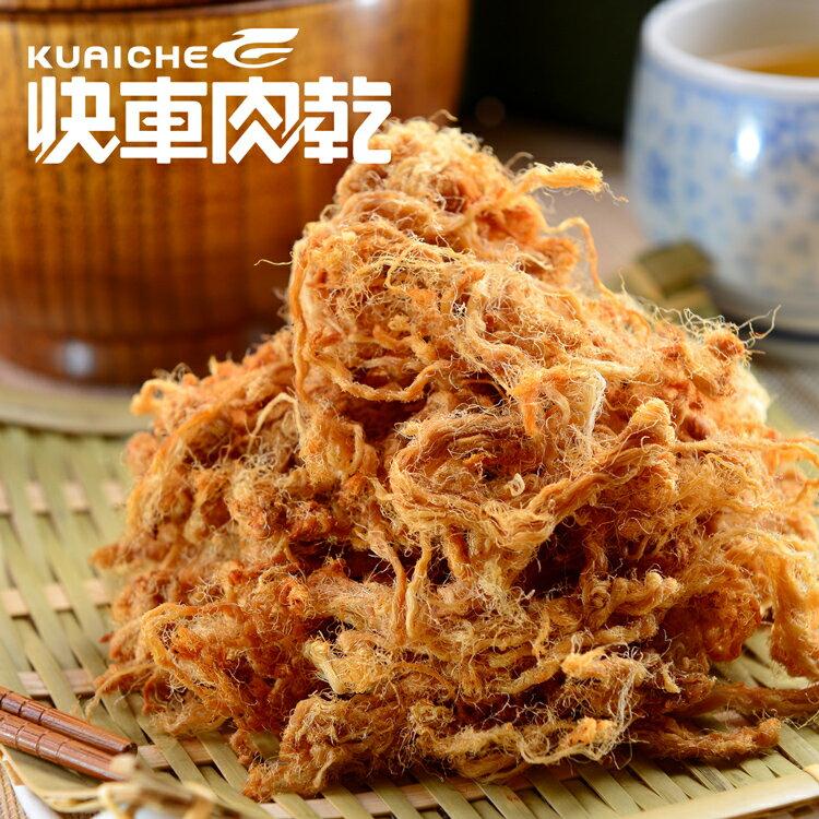 【快車肉乾】A25 招牌豬肉脯 × 個人輕巧包 (130g/包)