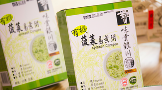 銀川有機菠菜易煮粥240g: 100%有機食材選用,快速方便只要20分鐘,米糠片添加更營養--來自花蓮的米 3