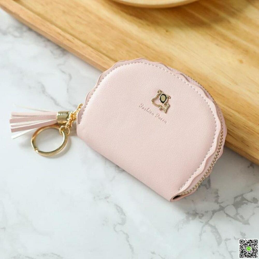 小狗卡包女小巧可愛簡約超薄多卡位大容量信用卡包零錢包一體 清涼一夏钜惠