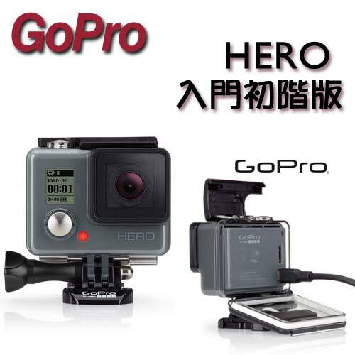 HERO 入門初階版 運動攝影機
