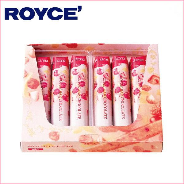預購 【ROYCE】綜合莓果巧克力棒 綜合水果巧克力棒6入 / 12入Fruit Bar Chocolate 本次出貨時4 / 8左右 2