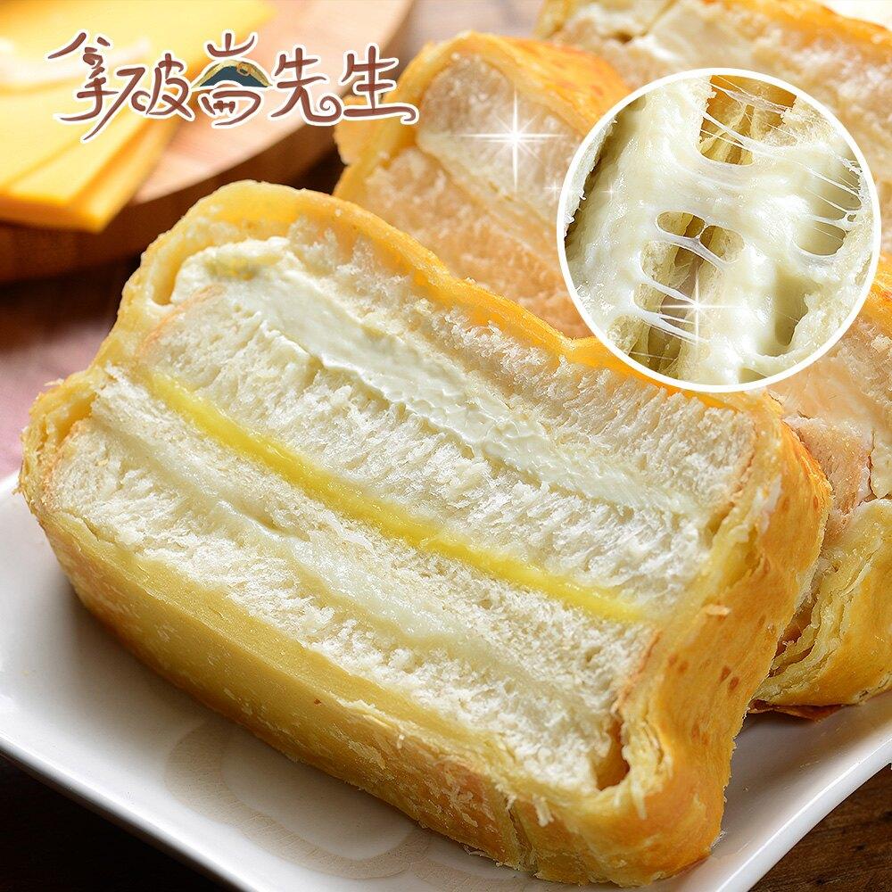 【拿破崙先生】起酥三明治_參倍乳酪任選二入 0