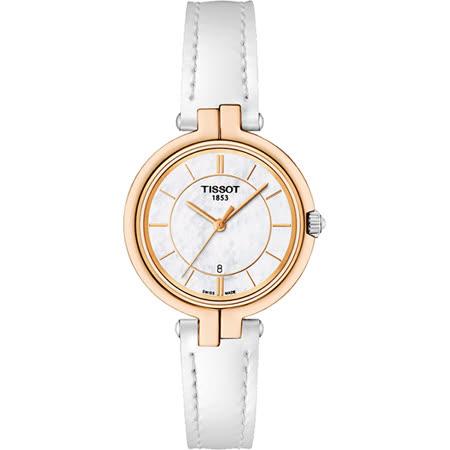 TISSOT天梭 時尚優質腕錶-白+玫瑰金-T0942102611101