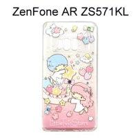 雙子星手機配件推薦到雙子星空壓氣墊鑽殼 [繽紛水果] ZenFone AR (ZS571KL) / Ares (ZS572KL)【三麗鷗正版】就在利奇通訊推薦雙子星手機配件