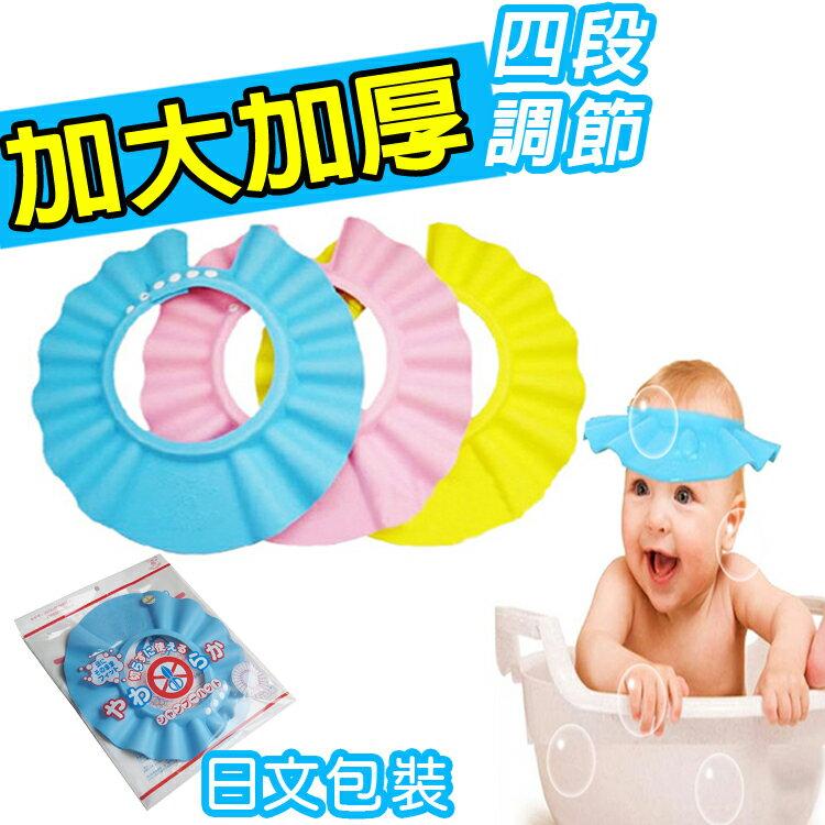 《任意門親子寶庫》嬰幼兒兒童浴帽/洗髮帽 不怕洗髮精 三色【BG136】可調節專用洗頭帽