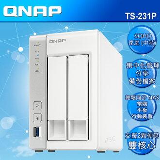 【最高可折$2600】QNAP 威聯通 TS-231P 2Bay Nas 網路儲存伺服器