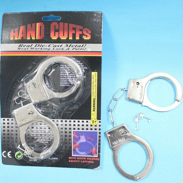 鐵手銬 金屬手銬 368 童玩手銬 玩具手銬 手鐐 手扣玩具(大) / 一袋50個入 { 促50 } ~5109 2