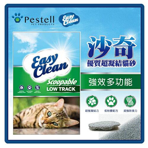 【盤點出清】沙奇優質超凝結貓砂-綠標(強效多功能配方)40LB/磅-特價500元【免運,超強凝結力,吸收迅速,多貓家庭首選】(G002C13)