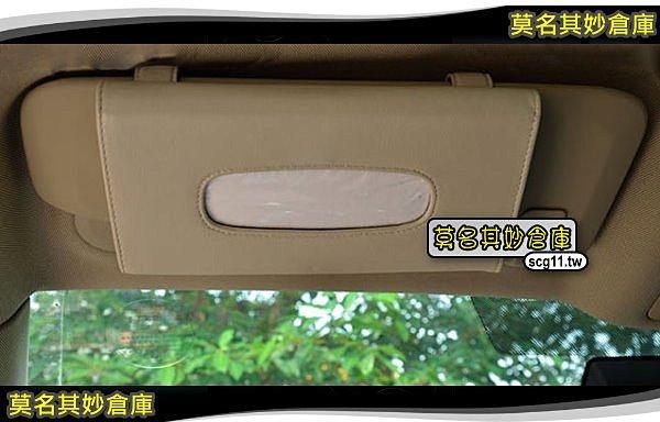 莫名其妙倉庫【CG049 遮陽板面紙套】New Focus MK3.5 配件精品空力套件 2015