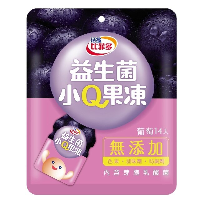 比菲多益生菌小Q果凍280g(葡萄)