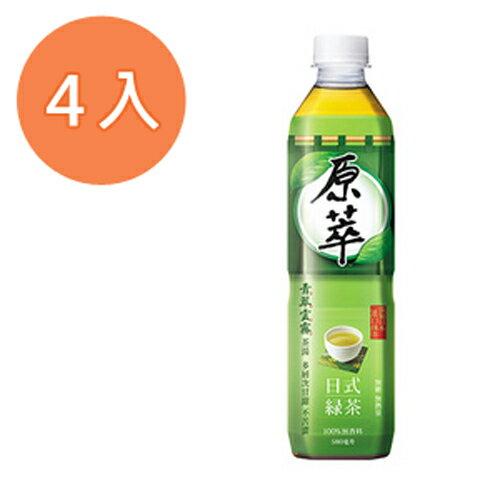 原萃 日式綠茶 無糖 580ml (4入)/組