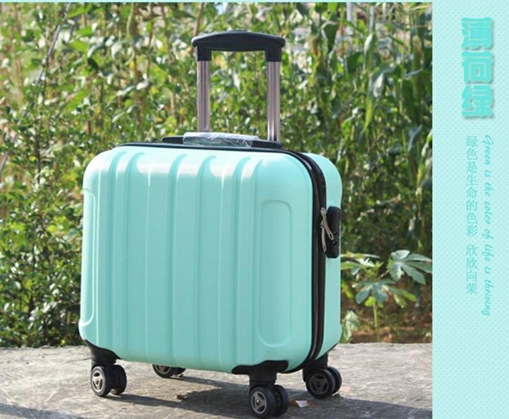 行李箱18寸萬向輪登機箱女男拉桿箱包 清涼一夏钜惠