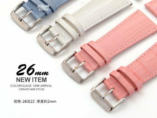 【完全計時】手錶館│進口高級真皮錶帶 竹節紋/鱷魚紋 26mm多色 / 皮帶含扣(特價) 多款 代用帶 大錶徑 女錶
