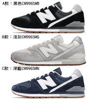 Shoestw【CM996-】NEW BALANCE NB996 休閒鞋 Wide 麂皮 膠底 男生尺寸 黑色 淺灰 深藍-鞋殿-潮流男裝