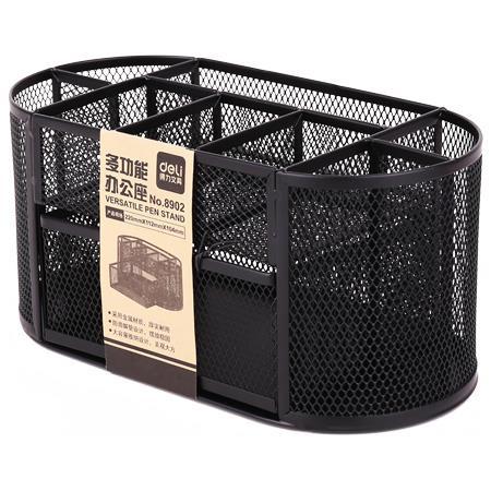得力Deli 多功能拉網金屬辦公收納盒-22x11.2x10.4cm(8902)