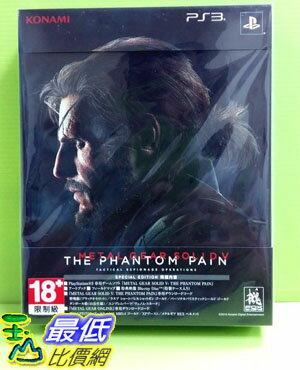 (現金價) PS3 潛龍諜影 5 幻痛 初回純日版 限定版