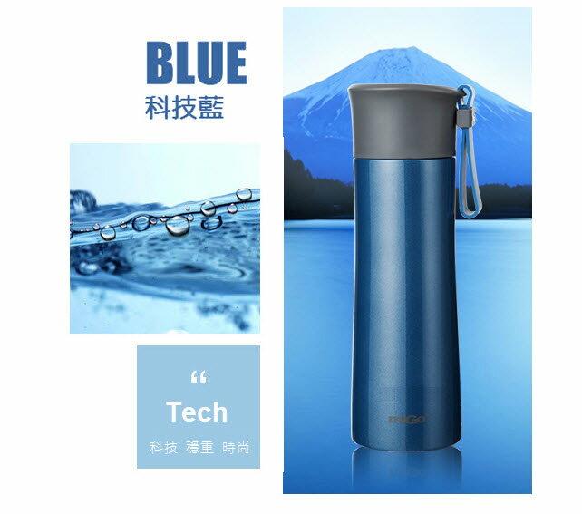migo保溫杯 450ml 304不銹鋼內外 真空強效保溫  保溫壺/隨手杯 304不鏽鋼 5